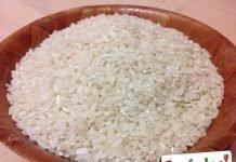 Per non mescolare in continuazione il riso