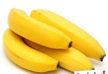 Per conservare le banane