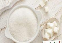 Come aromatizzare lo zucchero