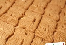 Biscotti con nocciole e cocco