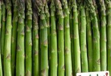 Come congelare gli asparagi
